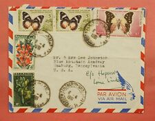 1961 FRENCH MADAGASCAR BUTTERFLIES MULTI FRANKED AIRMAIL TO USA