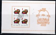 1983 CHINA ASIA STAMPS PRESENTATION PACK USED  STAMPED   LOT 5269