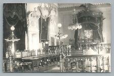 Camara de Diputados GUANAJUATO Government Chamber—Vintage Photo Foto 1950s