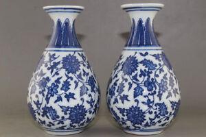 2pcs RARE BLUE AND WHITE PORCELAIN FLOWER VASE OF CHINESE ANTIQUE 001