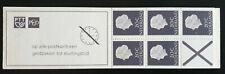 Nederland Postzegelboekje PB 6eF Smal Kruis Postfris