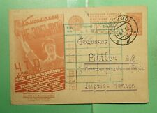 DR WHO 1932 RUSSIA POSTAL CARD ADVERTISING TO GERMANY  g01857