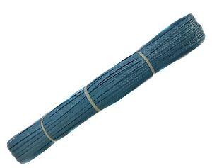 TRESSA SWISS BRAID SINGLE STARBRIGHT 5mm WIDE - 10 metres long SKY BLUE
