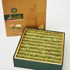 Ballorieh WHITE 1 KG Baklawa Baklava Arabic Syrian sweets 2.2 Lbs Al Sultan
