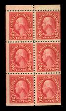 US  1924  Washington  2c carmine - BOOKLET PANE of 6 - Scott 583a mint MLH