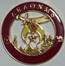 Shriner AEAONMS Maroon Cut Out Car Emblem
