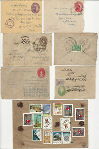 Nepal Stamp Collection of Covers & Postal Cards Envelopes, 54 Different, JFZ