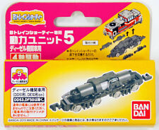 Bandai B-Train Shorty Powered Motorized Chassis 5 (Diesel Locomotive) (N scale)