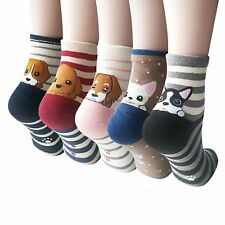 Women's Cute Funny Animal Socks 100% Cotton Soft Elastic Comfy Stretch 5 Pairs