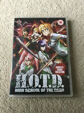 High School of the Dead: The Complete Series R2 UK 2-Disc Set UNCUT