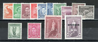 Australia 1937-49 values to 10s MNH/MLH/MH