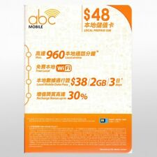 abc Mobile- $48本地儲值卡