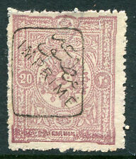 TURKEY # P26 F-VF Used Issue - ARMS TUGHRA EL GAZI SULTAN ABDUL HAMID - S6278