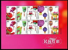 China stamp 2006-3 Folk Lanterns 民间灯彩 M/S MNH