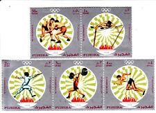 Fujeira 1971 Summer Olympic, Munich 1972, MNH, perf.
