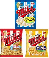 "Frito Lay ""Mike Popcorn"", Butter Soy Sauce, Caramel, Japan Long Seller, Fritolay"