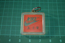 Nike Air Jordan Retro Authentic Tag Shoetag Hangtag Keychain #1985