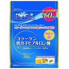 H&B ITOH Japan -ITOCOLLA Collagen & Hyaluronic Acid 306g 60 days SB