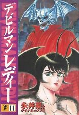 """Go Nagai  """"DEVILMAN LADY"""" #11 with Poster"""