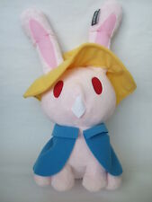 Mysidian Rabbit Extra Large Size Plush Figure Doll Stuffed Toy Final Fantasy XIV