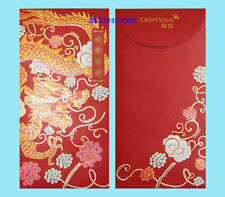 Red Packet-CreditSuisse 2012 龙 2pcs