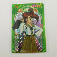 Sailor Moon Super S Prism Sticker Card 90s RARE VTG Anime Manga SS JAPAN