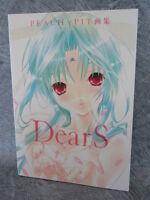 PEACH-PIT Gashu DEARS Illustration w/Poster Art Book MW*