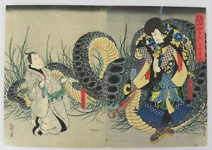 Huge snake Osaka school Japanese original woodblock print Hirosada 1854