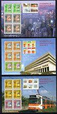 Hong Kong 1997 Classics S/S #7, #8 & #9 SGMS872a, b & c, Fine U/M MNH
