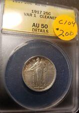 1917 AU50 Certified Standing Liberty Quarter C104