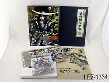 Limited Edition Sengoku Basara 4 PS3 Japanese Import Playstation 3 LE US Seller