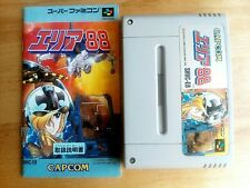 UN SQUADRON SUPER FAMICOM SNES NTSC JAPAN CART AND INSTRUCTIONS