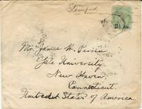 India, Scott #47 Used on 1891 Cover, Sent from Nianital, India to New Haven, CT