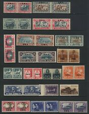 South West Africa Collection Commemorative Stamps Mounted Mint + Unused Mounted