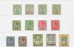 Thailand – King Rama V Unused collection