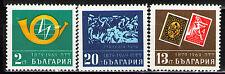 Bulgaria 1969 Sc1755-7 Mi1900-2 3v mnh  Bulgarian postal administration Anniv.