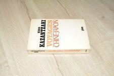 VOYAGES CHINE JAPON - Nikos Kazantzaki - Plon - 1971 BE