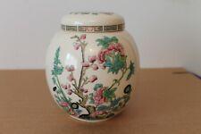 More details for vintage large sadler ginger jar