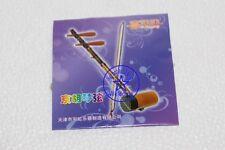 Professional New set Jinghu Strings