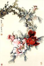 Obras de arte enmarcado impresión oriental rojo y rosa flores (arte asiático de imagen Japonesa)