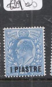 British Levant SG 25 MNH (10dke)