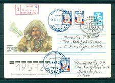 Russie - Russia - Enveloppe 2001 - Georgy Ushakov