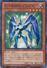 Yu-Gi-Oh Yugioh Card Gs06-Jp009 Elemental Hero Prisma Gold Secret