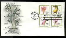 US FDC #2079a Block of 4 Artcraft Cachet Miami, FL
