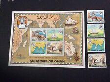 1981 Oman Voyage of Sinbad Minisheet+set of 4