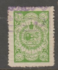 Fiscal Revenue Middle East Cinderella Stamp 6-9-40