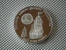 Russland 3 Rubel 1990 Flotte Peter des Großen Silber PP