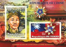 Leaders World War II Chiang Kai-shek [China] s/s #tch2012-20 IMPERF