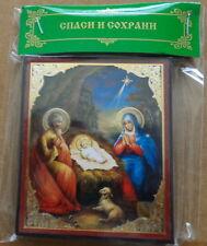 Russian wood icon Nativity #3 sasa