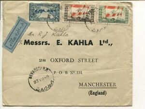 Lebanon air mail cover to England 23.7.1946